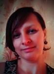 Наталія , 35, Lviv