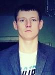 Sergey, 26, Dnipr
