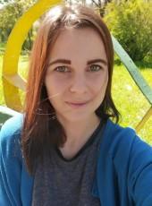 Viktoriya, 23, Ukraine, Kherson