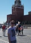 Глеб, 22 года, Челябинск