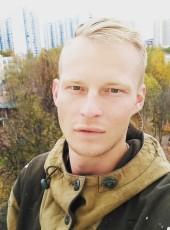 Ruslan, 26, Russia, Saint Petersburg