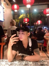 Rô , 24, Vietnam, Ho Chi Minh City