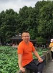 小李子, 45  , Puyang