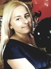 Зайка, 23, Україна, Львів