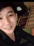 gia bin, 25, Ho Chi Minh City
