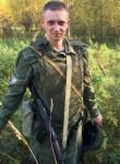Жека, 23 года, Нижний Тагил