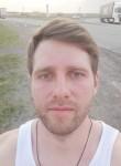 Sergey , 37, Nizhnevartovsk