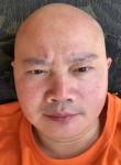 隔壁老王, 35, Liaocheng