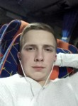 Vyacheslav, 22, Moscow