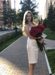 Annaprincess, 25  , Istanbul