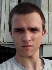 Yuriy, 23, Russia, Omsk