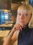 Yana, 37, Simferopol