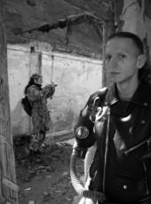 Denis, 33, Russia, Zelenogradsk