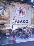 Karina, 24, Omsk