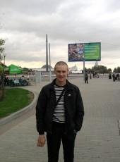 Aleksey , 37, Russia, Shakhty