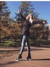 nina, 30, Russia, Rostov-na-Donu