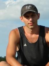 Aleksey, 34, Ukraine, Bohuslav