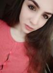 Настюша, 21 год, Житомир