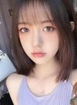 琪琪爱帅哥, 24  , Huizhou