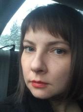 Наталия, 33, Россия, Адлер