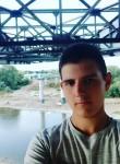 Vasya po vizovu, 18, Ivano-Frankvsk