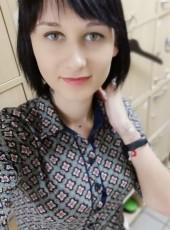 Ldinka, 19, Russia, Kemerovo