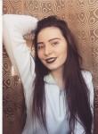 Ксения, 19 лет, Чехов