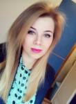 Валерия, 32 года, Донецьк