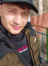 Dmitriy , 25, Ukraine, Mariupol