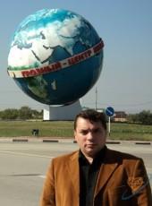 Андрей, 44, Россия, Нижний Новгород
