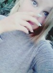 Marina, 20  , Totskoje