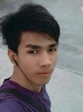 Jhay, 25, Philippines, San Jose del Monte