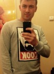 Misha, 24, Nizhnekamsk