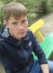 Миша, 24 года, Новосибирск