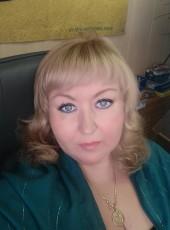 Ekaterina, 48, Russia, Chelyabinsk