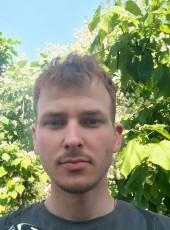 Sergey, 28, Ukraine, Mariupol
