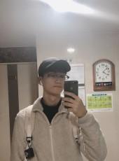 이이ㅣ이, 18, Republic of Korea, Changwon