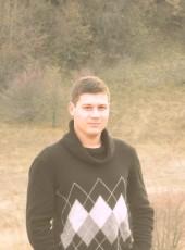 Roman, 26, Ukraine, Kirovohrad