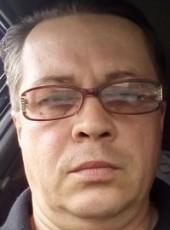 Arkadiy, 45, Россия, Дальнереченск