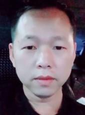 吴学飞, 35, China, Dongguan