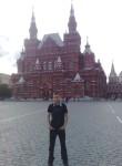 Илья, 27 лет, Ковров