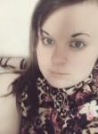 Anya, 24  , Gornyak
