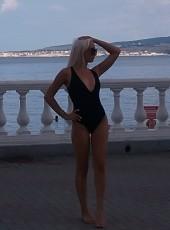 Koshka, 25, Russia, Novosibirsk