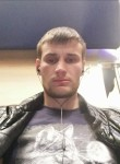 Ctepan, 31, Cheremkhovo