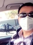 心灵感应, 39  , Puyang Chengguanzhen