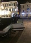 Dimas, 21, Zvenigorod
