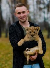 Макс, 21, Ukraine, Khmelnitskiy