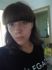 Polina, 19, Russia, Bataysk