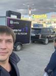 Sergey , 33, Kiev