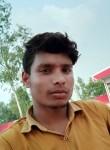 Nirmal Shukla, 19  , Lucknow